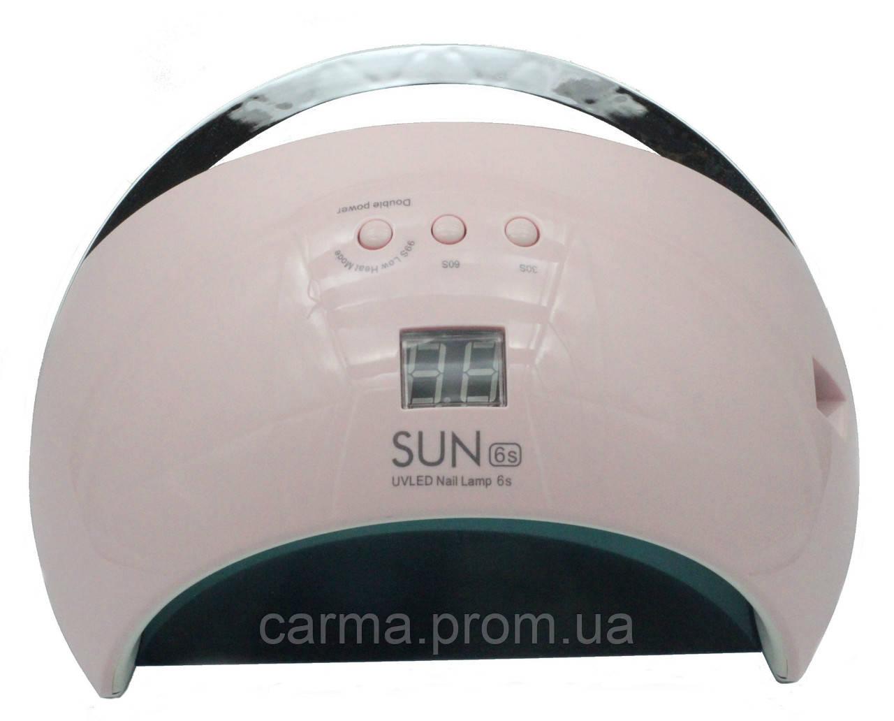 Лампа для маникюра Sun 6S 48 Вт Розовая