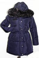 Детское зимнее пальто на девочку подростка синее 158-164
