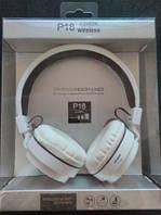 Беспроводные наушники P18, белый, фото 1