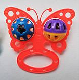 """Погремушка """"Бабочка"""". Цена за 1 шт., фото 2"""