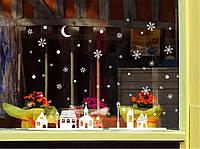 """Силиконовые наклейки на окна  """"Рождественский городок"""""""