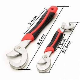 Универсальный разводной гаечный Чудо ключ Snap N Grip 2 шт Акция удобный инструмент , заменяет целый набор