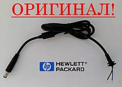 Оригинальный кабель для блока питания HP 7.4x5.0 - 115см  - штекер
