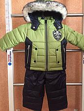 Утепленный на меху зимний комбинезон для мальчика, фото 2