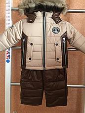Утепленный на меху зимний комбинезон для мальчика, фото 3