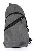 Прочный вместительный удобный небольшой рюкзачокна одну лямку art. 90-5 (103510) серый