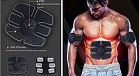 Миостимулятор 3 в 1 оригинал для мышц пресса и рук Smart Fitness Trainer Beauty BodyPack EMS Электростимулятор