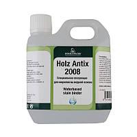 Состаривающий состав для древесины HOLZ ANTIX 2008