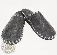 Войлочные плетеные тапочки (серые)