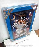 Мозаика из пайеток Кот пушистый (Пм-01-18), фото 2