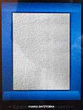 Мозаика из пайеток Кот пушистый (Пм-01-18), фото 6