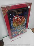 Мозаика из пайеток 'Попугаи' (Пм-01-17), фото 2