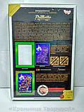 Мозаика из пайеток 'Сова' (Пм-01-16), фото 2