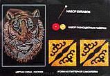 Мозаика из пайеток 'Две совы' (Пм-01-15), фото 7