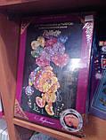 Мозаика из пайеток 'Медведи с шариком' (Пм-01-19), фото 5