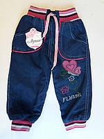 Джинсы для девочек от года на флисе. Размер 1-4 лет.