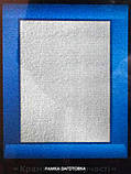 Мозаика из пайеток 'Пони' (Пм-01-20), фото 6