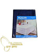 Скатерть с атласным рисунком Acelya, темно-синий