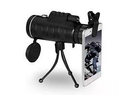 Монокуляр Panda Vision монокль Панда 40x60 с треногой и клипсой для смартфона сверхмощный монокуляр