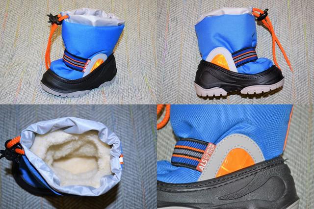 Термосапожки на малыша, Alisa line breeze синий фото