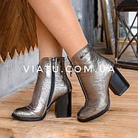 Женские зимние кожаные ботинки на толстом каблуке 18152.132 (36-41)