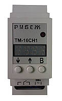 "Таймер ""РУБЕЖ"" ТМ-16СН1, фото 1"