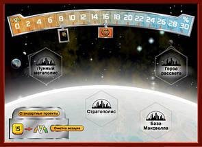 Настольная игра Покорение Марса: Проект Венера, фото 2