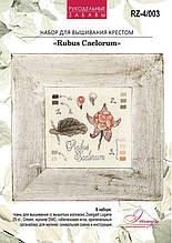 """""""Rubus Caelorum/Морошка"""", набір для вишивання хрестом"""