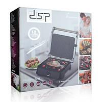 Электрический гриль DSP KB1001