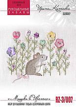 """""""Мишка в квітах"""", набір для вишивання гладдю та декоративними швами"""