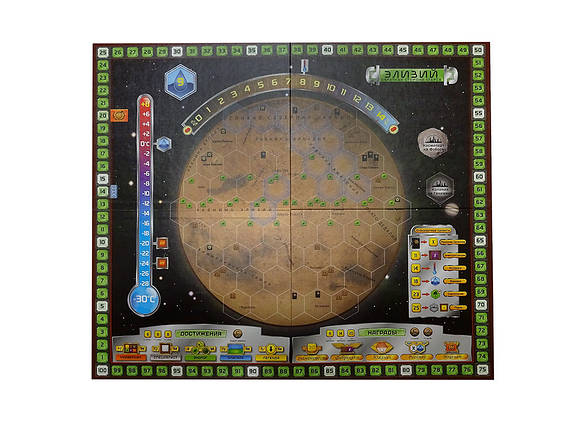 Настольная игра Покорение Марса. Эллада и Элизий, фото 2