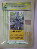 Семена огурца Лютояр F1 (Yuksel Seeds) 500 семян — партенокарпик, ранний гибрид