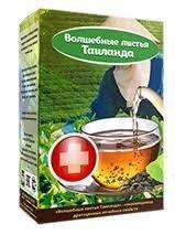Чарівні листя Таїланду - напій для здоров'я й довголіття