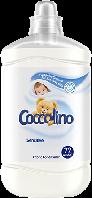 Кондиціонер для прання Coccolino Sensitive 1680 мл