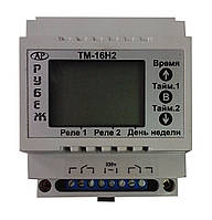 "Таймер ""РУБЕЖ"" ТМ-16Н2, фото 1"