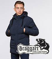 13-25 лет   Зимняя молодежная куртка Braggart Youth 25480 темно-синяя, фото 1