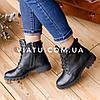 Ботинки женские Bellini (36-41)