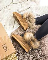 Зимние женские Угги с мехом коричневые ( реплика ААА класса)
