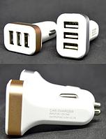 04-01-010. АЗУ 2,1А (3 гнезда USB), корпус пластик, цветные