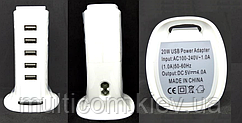 04-02-013. Сетевая зарядка на 5 гнезд USВ (DC 5V 4A), на подставке, c кабелем 1м