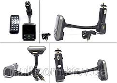 04-04-012. FM модулятор + microSD + Bluetooth + AUX + гнездо USB, BT67