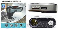 04-04-008. FM модулятор + microSD + Bluetooth + AUX + гнездо USB, BC09B