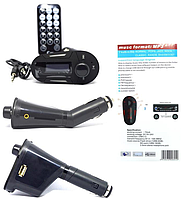 04-04-017. FM модулятор + microSD + Bluetooth + AUX + гнездо USB, 618