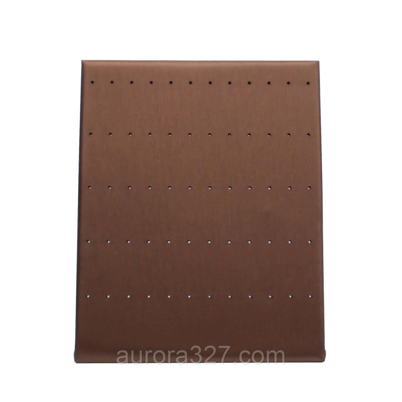 """Стойка планшет """"Под пусеты коричневая эк-кожа 30 пар 24 х 20 х 8,5 см"""""""
