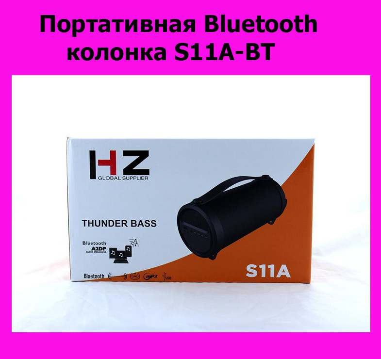 Портативная Bluetooth колонка S11A-BT