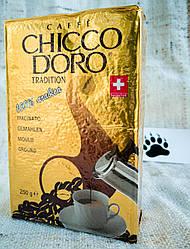 Кофе молотый Chicco doro tradition 250 gram