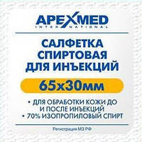 Салфетки спиртовые 65 мм. х 30 мм. Apexmed, 200 шт./упаковка