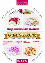 Подарунковий комплект, набір для вишивання хрестом/декоративна игольниц