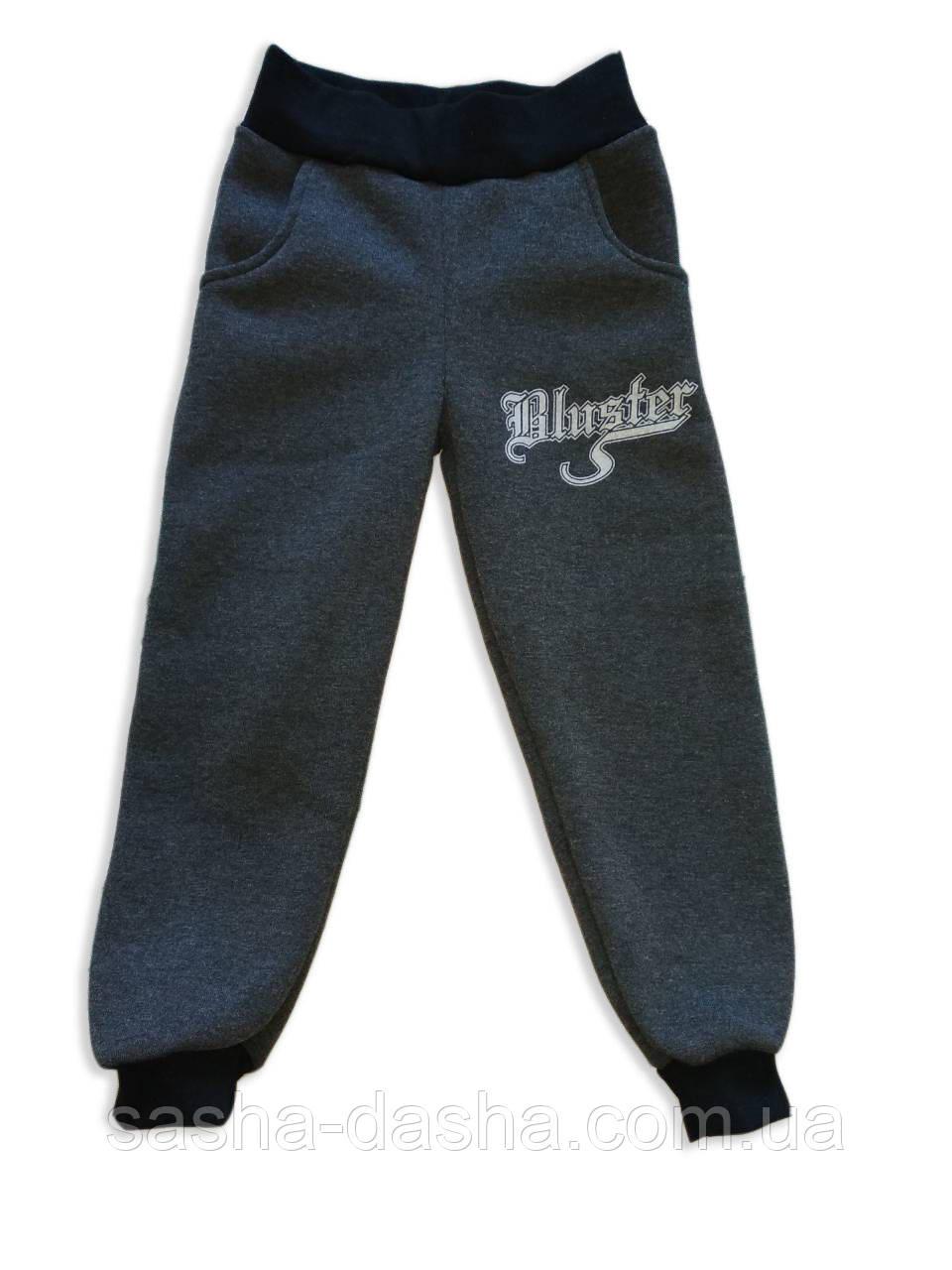Теплые детские штаны на флисе.