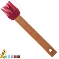 Кисточка силикон бамбуковая ручка 20.5см HH-042B 200шт
